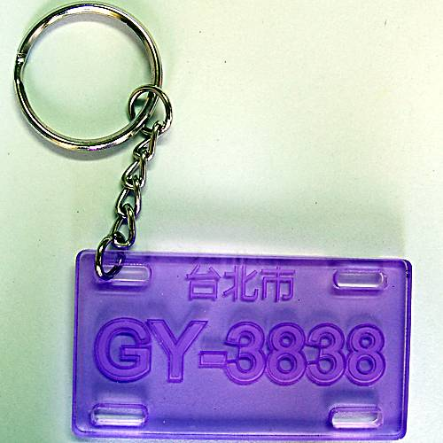 紫色透明壓克力車牌